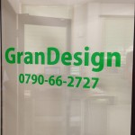 GranDesign 0790-66-2727