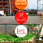 Jam works パーソナルトレーニング 3F