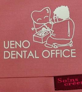 ユニフォーム 歯科 UENO DENTAL OFFICE