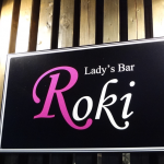 Lady's Bar Roki