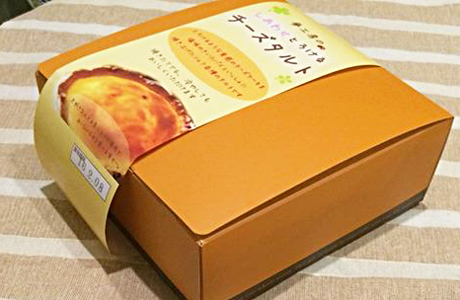 ケーキ帯紙